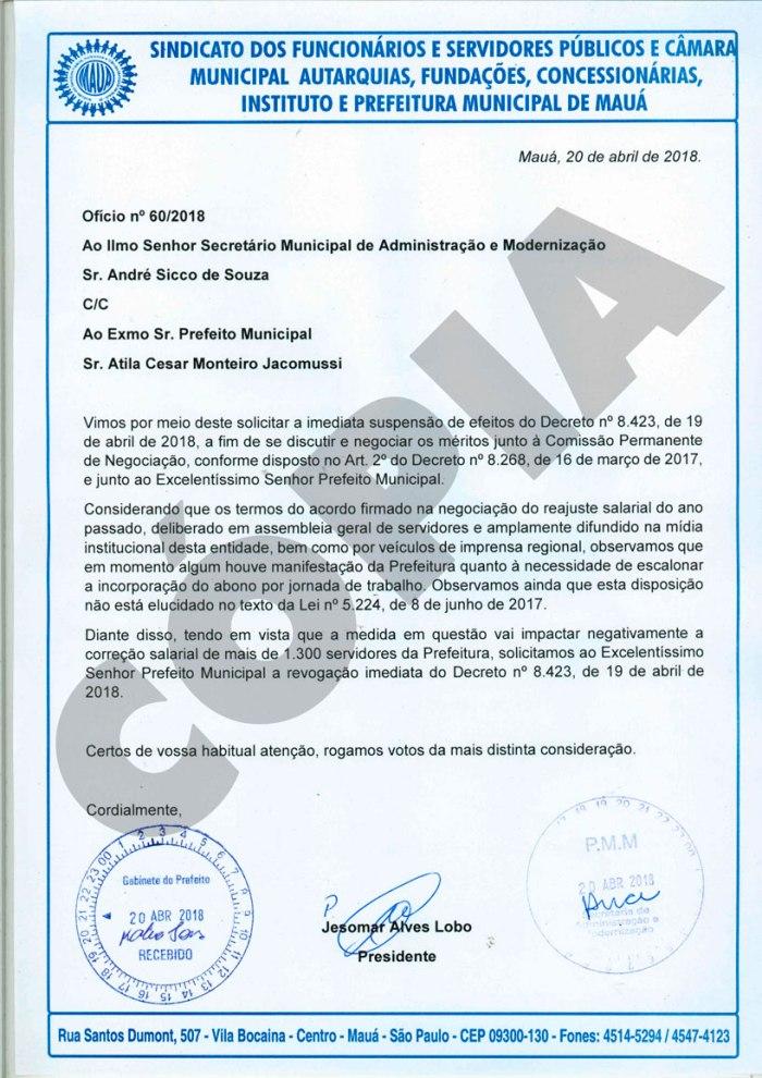 oficio-a-administracao-sobre-decreto8423
