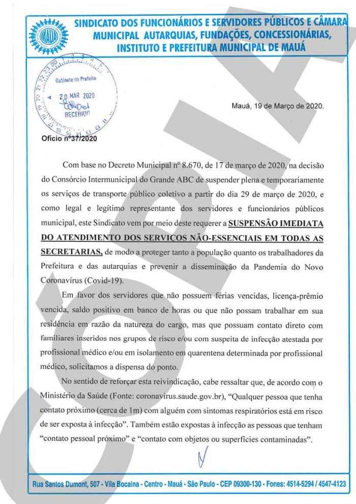 Oficio-Sindserv-37_2020---solicita-suspensao-dos-servicos-nao-essenciais-(2)